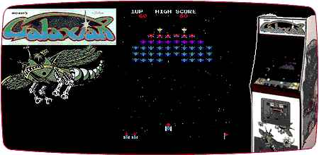 Galxians by Midway arcade