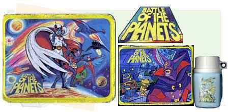 battle of the planets lunch box - photo #5