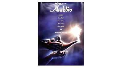Aladdin Old Memories