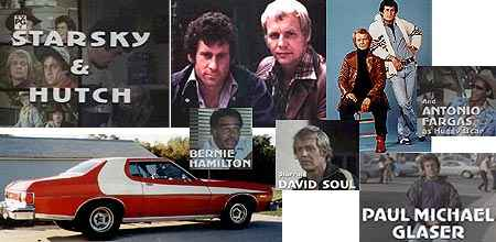 Starsky And Hutch Old Memories