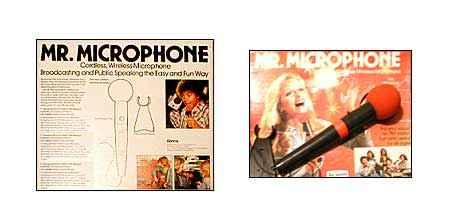 mr microphone retro